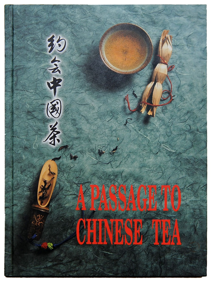 a-passege-to-chinese-tea