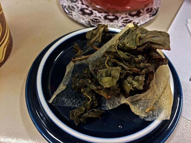 Gold Oolong Spent by Jocilyn Mors is licensed under a Creative Commons Attribution 4.0 International License.