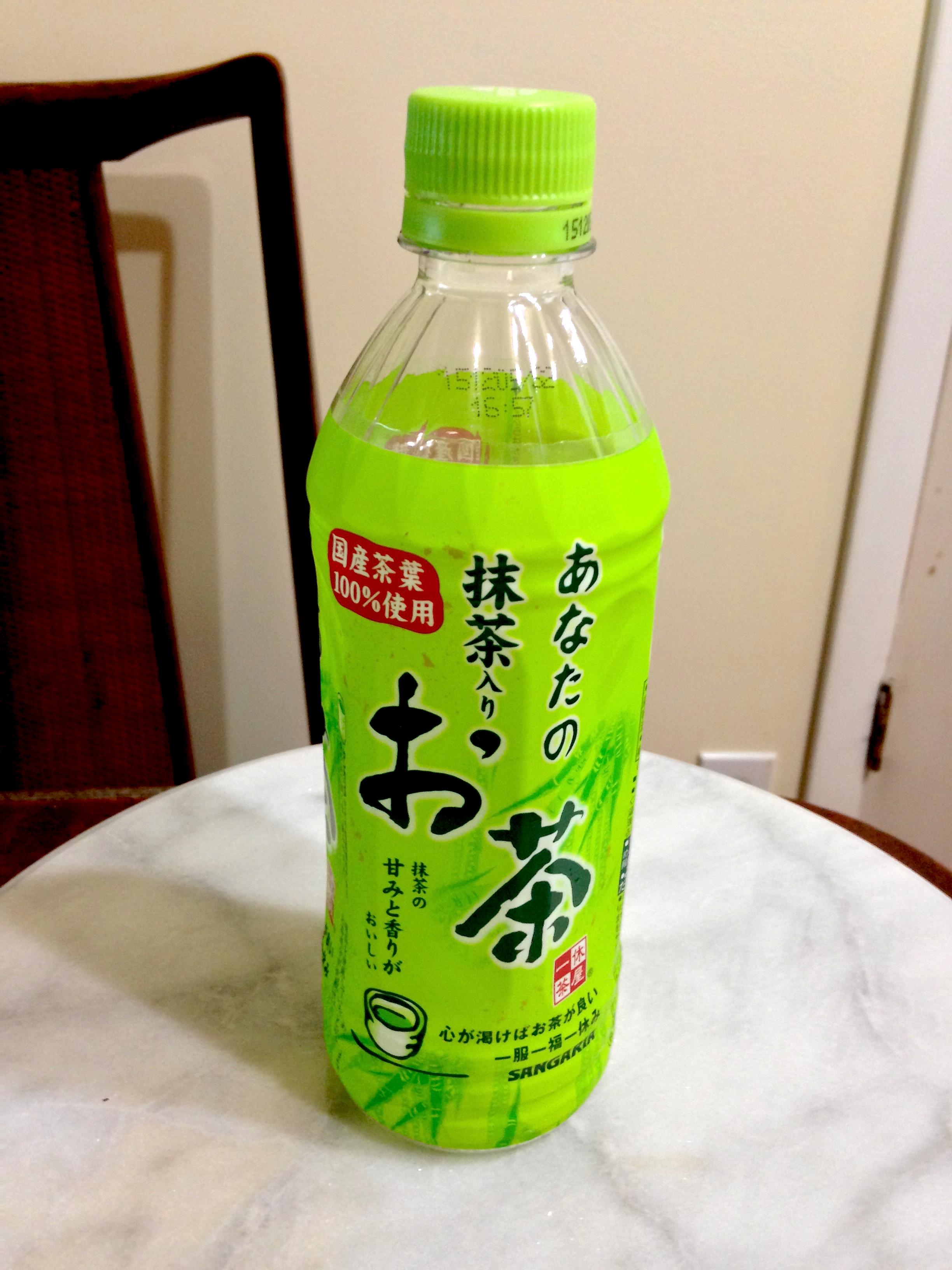 Macchairi bottle by Jocilyn Mors is licensed under a Creative Commons Attribution-ShareAlike 4.0 International License.