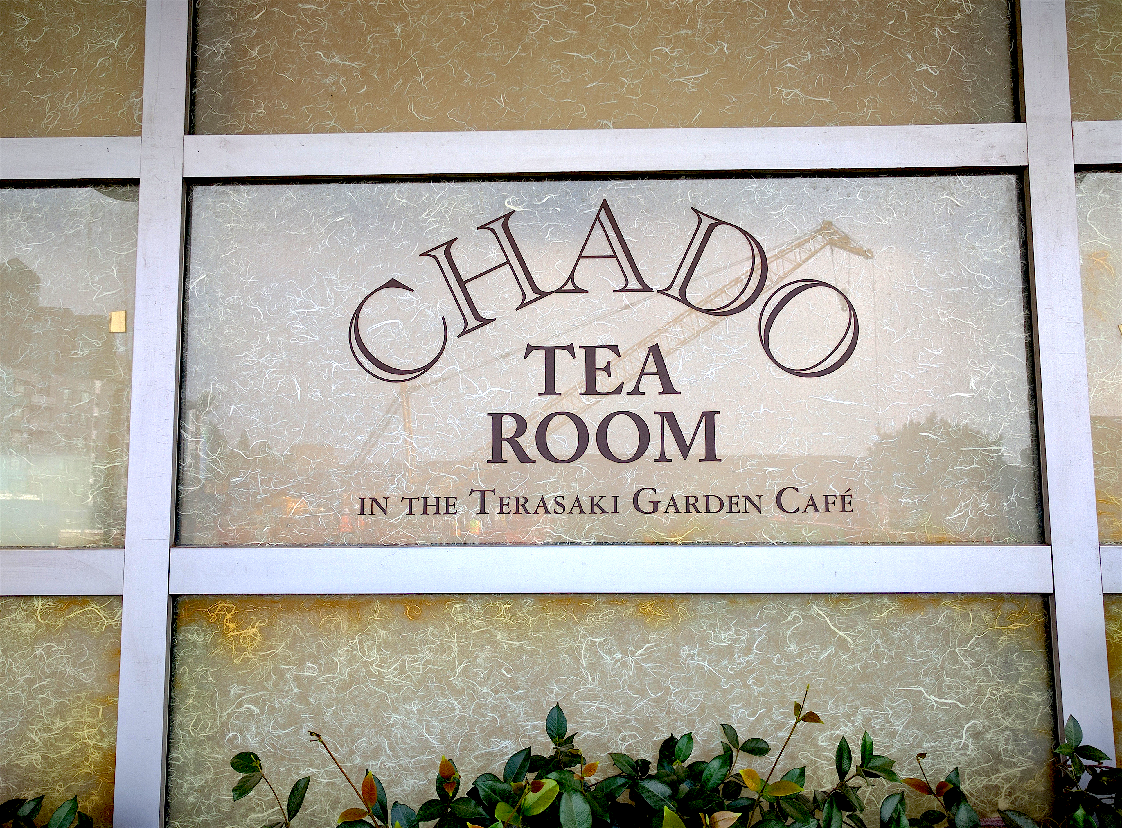Tea Excursion: Los Angeles ~ Chado Tea Room by Jocilyn Mors is licensed under a Creative Commons Attribution-ShareAlike 4.0 International License.