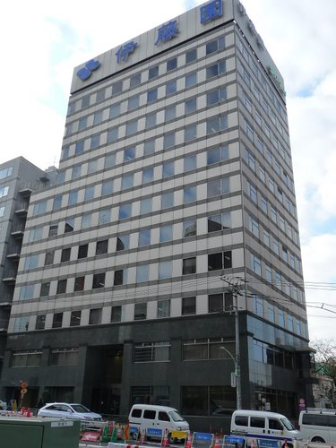 Itoen HQ, Tokyo