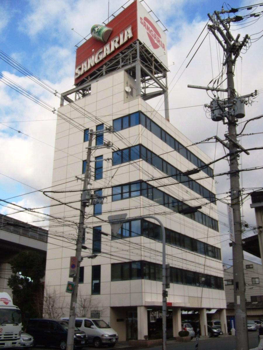 Sangaria HQ, Osaka