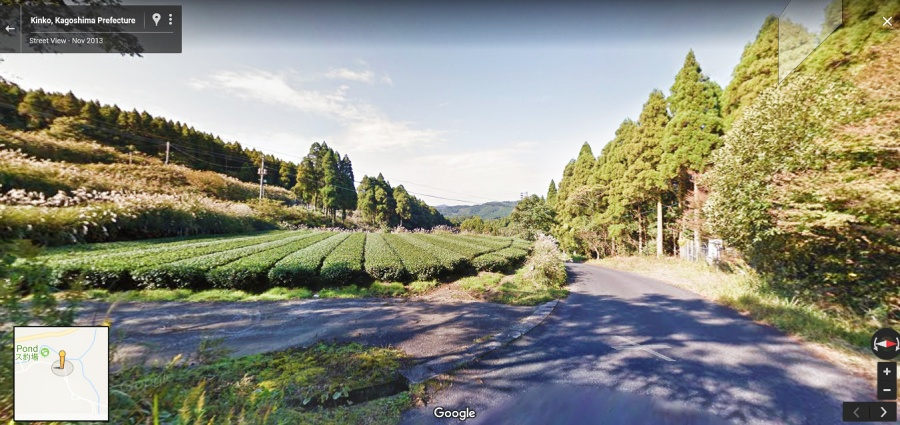 Google Maps Streetview photograph of Kinko Kagoshima